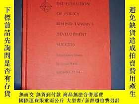 博民the罕見evolution of policy behind taiwan 's development suc
