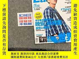 博民音樂世界罕見2011年8月露天458403