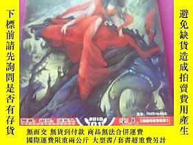 博民飛奇幻世界罕見2010年1期露天278155