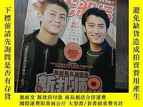 博民當代歌壇2004.06罕見陳冠希 謝霆鋒 任賢齊 楊千嬅露天403679