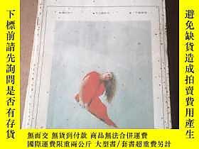 博民讀者文摘1987年1-12期第四期書背有點破罕見全年露天285696    出版1987