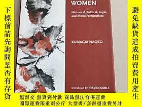 古文物THE罕見COMFORT WOMEN: historical,political,legal, and moral