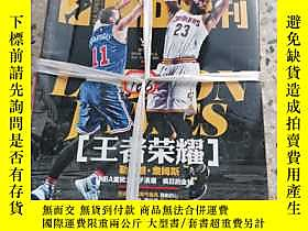 博民NBA罕見Special,Issue NBA露天418805
