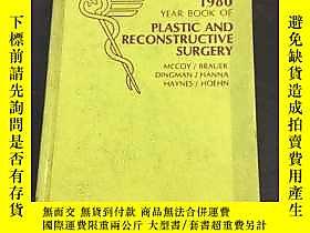 古文物《1980罕見year book of Plastic and Reconstructive Surgery》露天