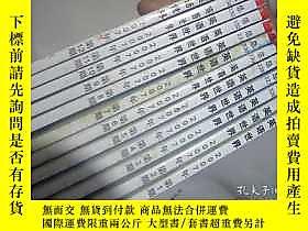 博民罕見英語世界(2007年全12本)中英對照。學習英語的好教材。全網獨家最優露天16909
