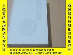 博民小學生作文選刊罕見2006年合訂本露天5676