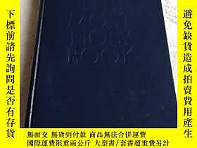 博民THE罕見KITAB-I-AQDAS THE MOST HOLY BOOK(外文原版)露天241667 見圖 見圖