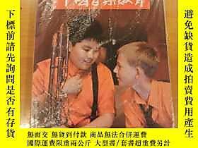 博民罕見中國音樂教育2015年7-12月露天413992