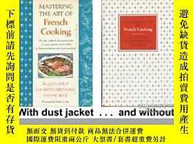 博民Mastering罕見The Art Of French Cooking, Volume One露天256260