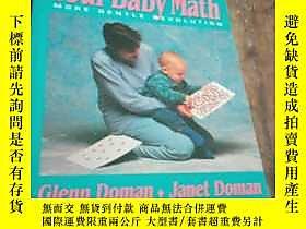 博民How罕見To Teach Your Baby Math露天23609  不祥