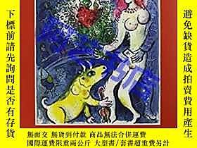 古文物Marc罕見Chagall: The Lithographs. La Collection Sorlier 199