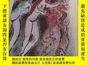 博民DRAWINGS罕見FOR THE BIBLE露天408311 marc  chagall Dover  出版20