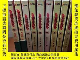 博民罕見盜墓筆記(1-8)全9冊露天330302 南派三叔 上海文化出版社  出版2011