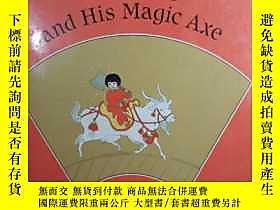 博民逛chen罕見ping and his magic axe陳平和他的魔斧(英文彩色童話書)露天165891 demi