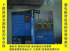 博民LIVING罕見ABROAD IN CHINA/在中國生活露天261116