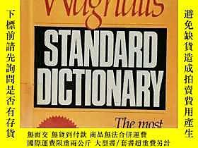 博民Funk罕見& Wagnalls Standard Dictionary (The most complete p