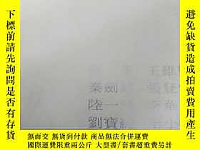 古文物THE罕見COMPLETE KODAK BOOK OF PHOTOGRAPHY(英文原版)露天7353  Colo
