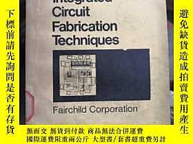 古文物technical罕見college series magnetism and electricity(P3257