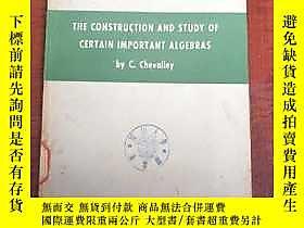 古文物the罕見construction and study of certain important algebras