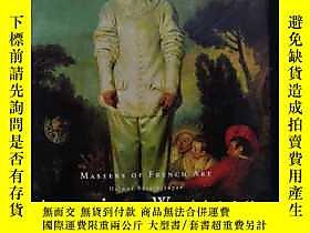 博民Antoine罕見Watteau, 1684-1721: Masters of French Art MASTER