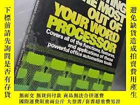 博民Gaming罕見the Most Out of Your Word Processor【16開 英文原版】(充分利