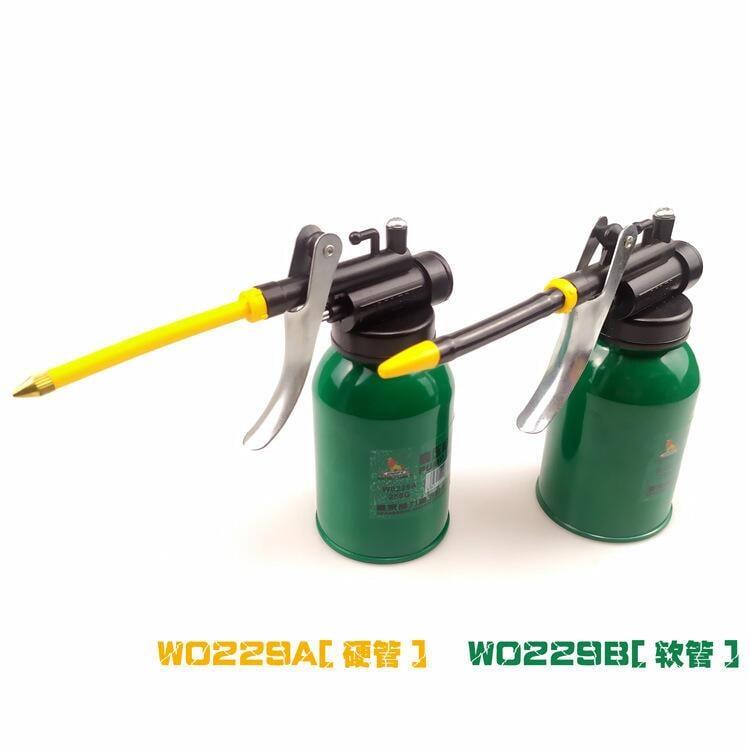 威力獅品牌 250g高壓機油壺 黃油壺 潤滑油壺 硬管軟管 W0229A