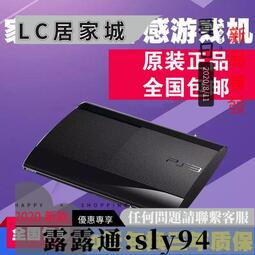 雙11特惠 PS3游戲機 25/4212型PS3主機 家庭體感游戲機PS4SLIM超薄機