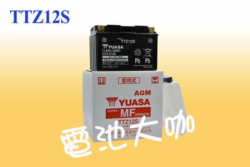 電池大咖 湯淺YUASA 機車電池 TTZ12S