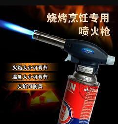 1300度高溫噴火槍氣噴槍燒烤點火器高溫焊槍工具燒豬毛烤豬皮火槍