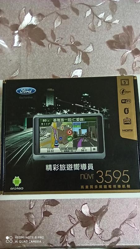 賣GARMIN 3595頂級數位電視 導航Wifi藍牙HDTV HDMI