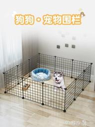 ✿優品之家✿小狗狗圍欄貓籠子室內兔子擋板泰迪小型犬護欄隔離狗柵欄寵物圍欄 芊惠衣屋