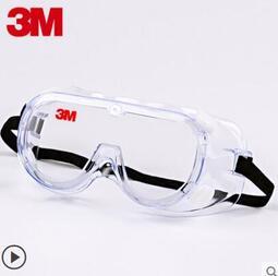 3M護目鏡防飛沫平光防風防塵沖擊防飛濺勞保打磨護目防護眼鏡男女