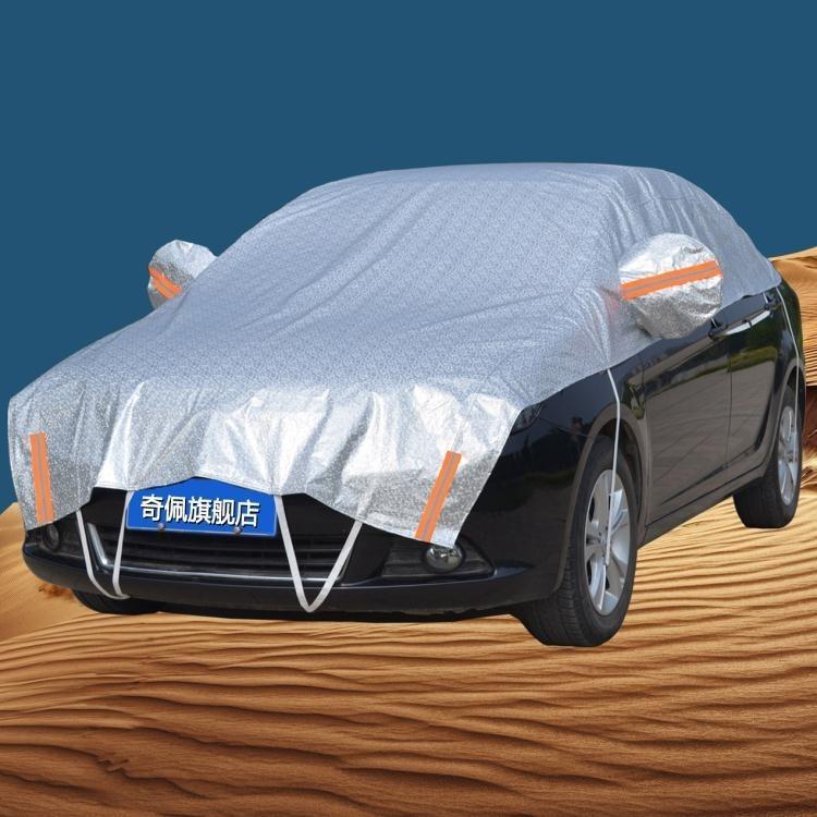 ✿優品之家✿汽車車衣 汽車半罩車衣防曬英朗大眾本田鋁膜半身車罩加厚隔熱遮陽傘清涼罩