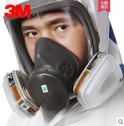 特惠 3M防毒面具6800全面罩防化工甲醛工業粉塵異味噴漆打農藥防護面罩