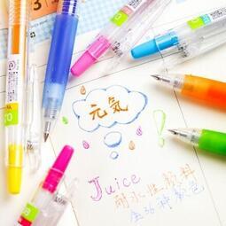 PILOT百樂 LJU-10EF 0.5 Juice果汁筆 0.5mm 自動中性筆