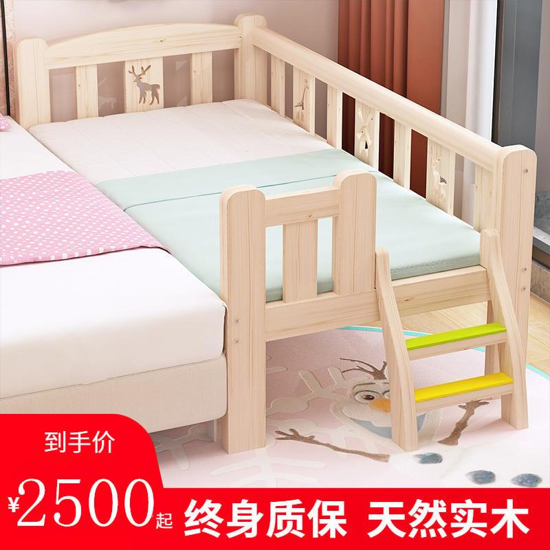 頂級松木(安全無漆/全實木/加粗腳柱高護欄/)嬰兒床/幼童床/兒童床/成長床/木床