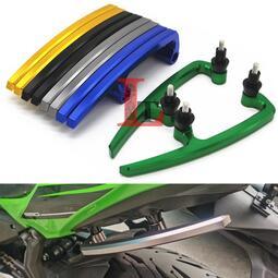 【金銘】適用川崎 ninja650 Z650 17-20年鋁合金改裝后扶手后乘客拉弓扶手