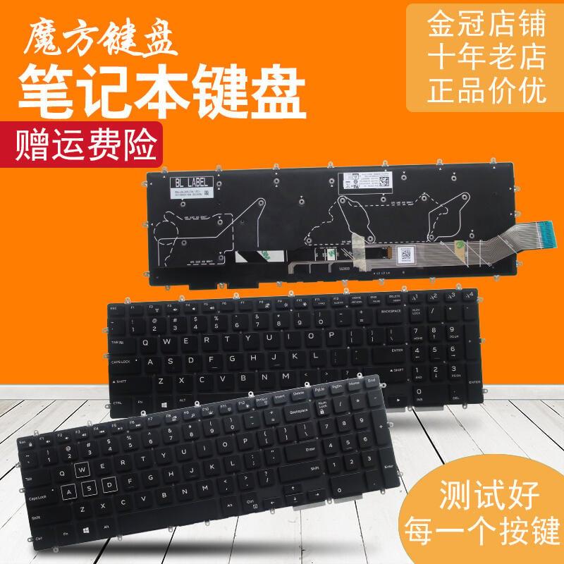 現貨秒殺DELL戴爾外星人Alienware M15 P79F P79F001 M17 ALW15M 鍵盤露天優選商品