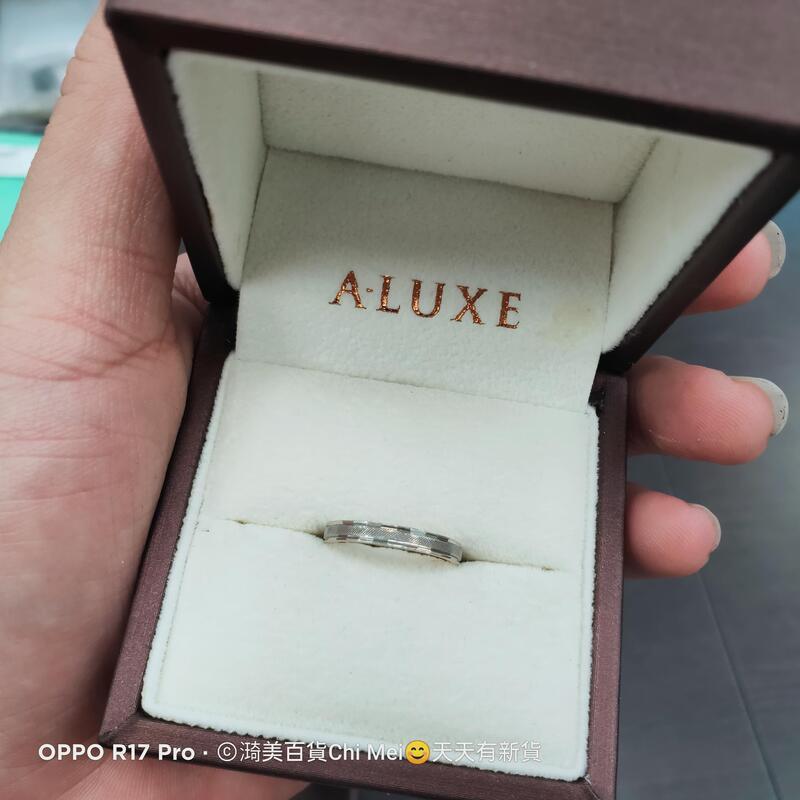 鉑金 aluxe 戒指 K18 亞立詩 鉑金情侶結婚戒指-女戒 8號