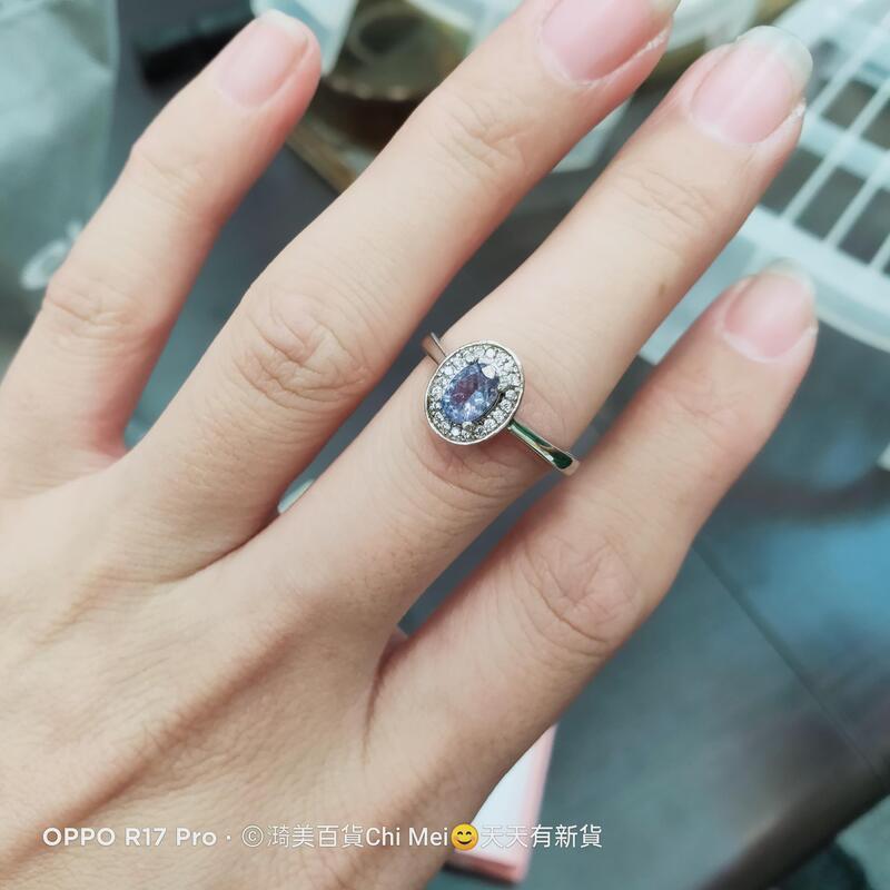 925銀 滿鑽 紫 丹泉石 戒指