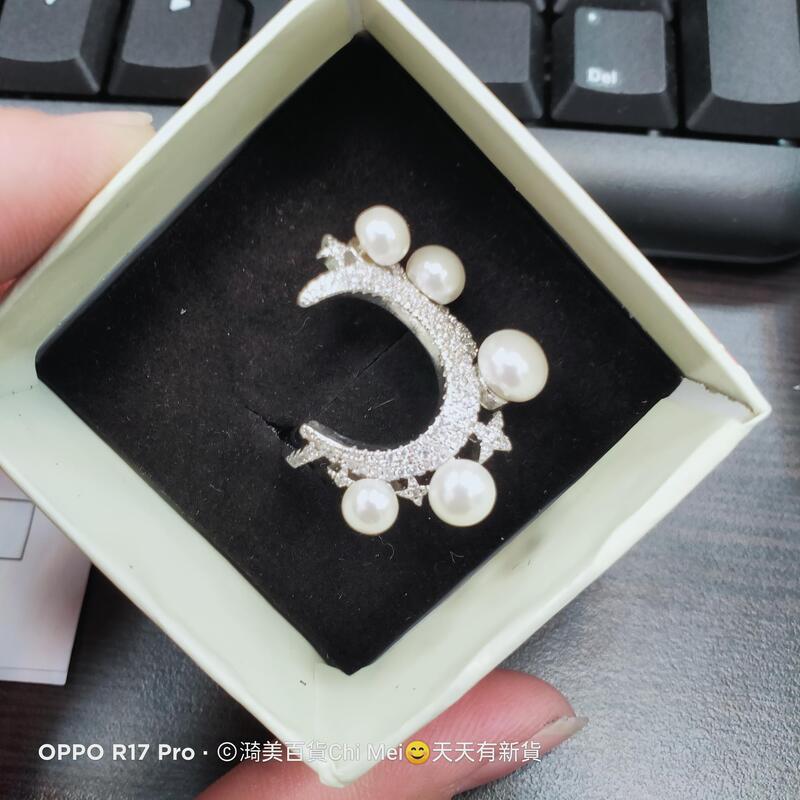 925銀 滿鑽 珍珠 月亮 造形 戒指
