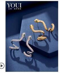 耳掛式銀蛇形耳環女設計感耳釘2020年新款潮耳骨夾個性耳飾壹體式