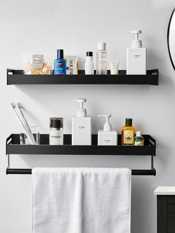 免打孔衛生間浴室置物架壁掛式黑色洗手間廁所洗漱台毛巾收納牆上  思妍小鋪