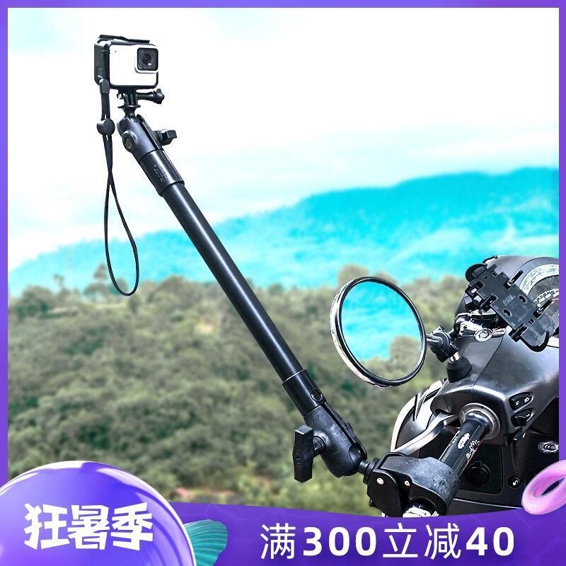 【優品機車】美國RAM摩托車運動相機支架適用goproinstal360大疆加長連桿固定