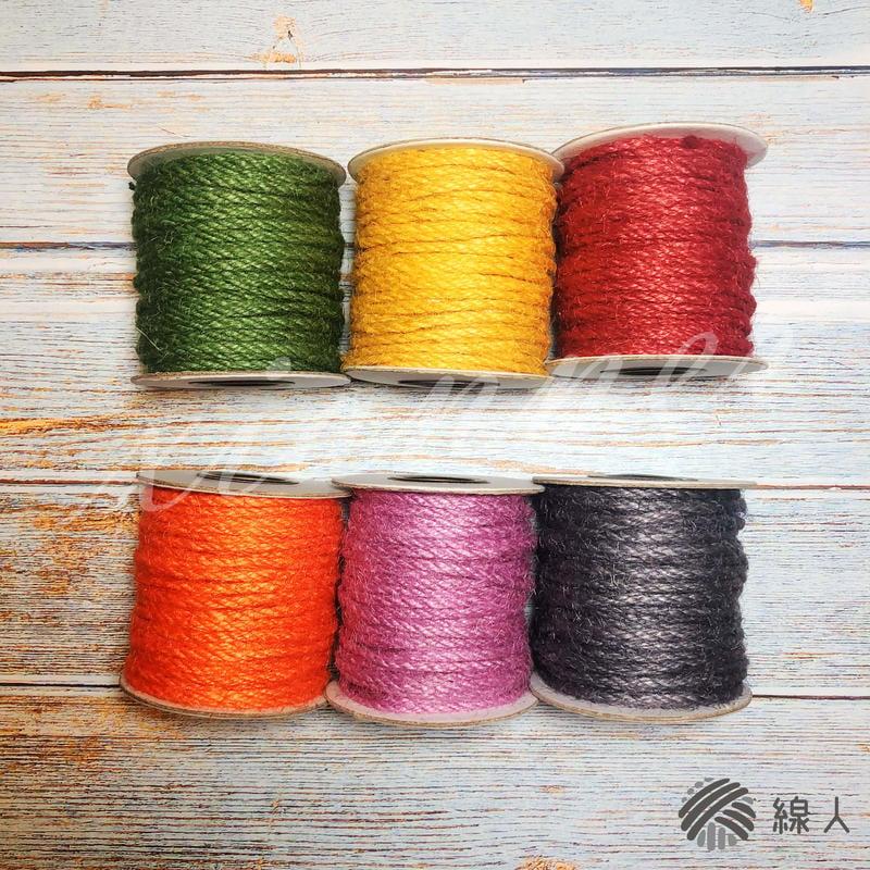 『線人』 麻繩 麻線 3mm 60g 麻繩提袋 25色 編織 勾針織 飲料提袋 天然黃麻