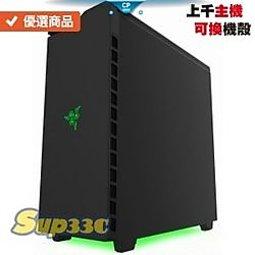 華擎 X570 Phantom Gaming 微星 Radeon RX5700 XT 0G1 SSD 電腦主機 電競主機