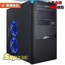 AMD R3 3300X 4核 Apexgaming AG-650M 650W 0G1 筆電 電腦主機 電競主機 電腦