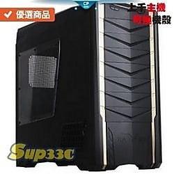 AMD R9 3900X 12 台達 500W 銅牌 0G1 SSD 電腦主機 電競主機 電腦 筆電 繪圖 多開 HDD