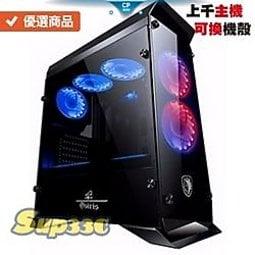 AMD R9 3950X 16 台達 550W 轉換效率80+ 0G1 HDD 電腦主機 電競主機 電腦 筆電 繪圖 多