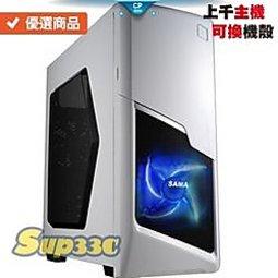 Intel i9 10900K 10核 20 華碩 ROG-STRIX-GTX1660S 0G2 SSD 電腦主機 電競